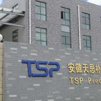 TSPプレシジョン株式会社