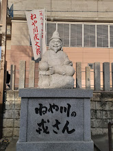 大阪 京阪沿線・モノレール 門真市結婚相談所夢美コンシェルジュセンターブログ